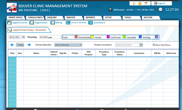 clinic management system Service overview our clinic management system (cms) helps healthcare practitioners manage clinical information and patient care services with greater efficiency.